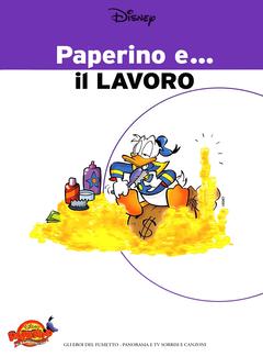 Paperino TV Sorrisi e Canzoni 08 - Paperino e... il lavoro (2004)