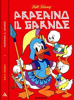 I Classici di Walt Disney Serie I n. 48 - Paperino il Grande (1973)